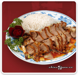 Duck in Sweet 'n Sour Sauce Ku-Lao
